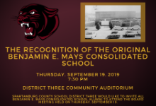Join us for the recognition of the original Benjamin E. Mays Consolidated School!